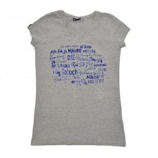 T-shirt Kozemen (Classic)